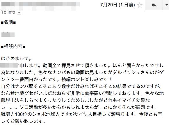 スクリーンショット 2014-07-22 13.29.07