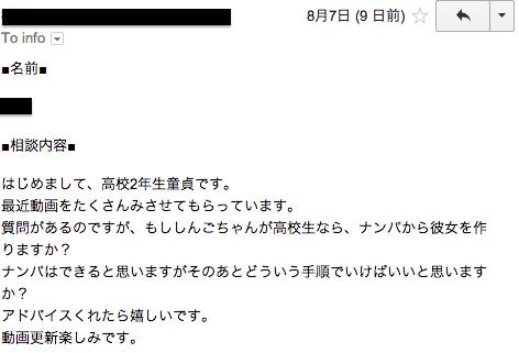 スクリーンショット 2014-08-16 8.54.33