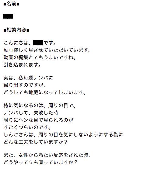 スクリーンショット 2014-08-31 14.48.29