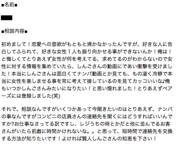 スクリーンショット 2014-08-31 14.40.10