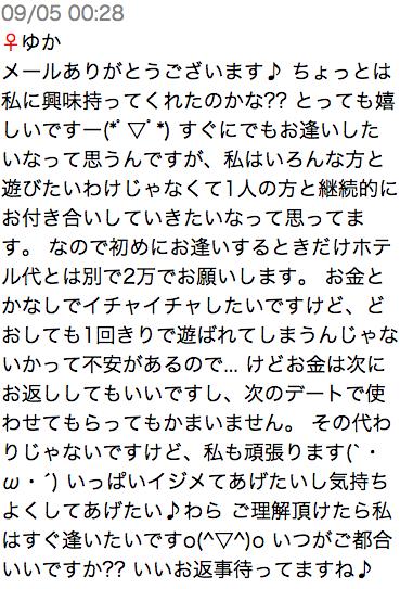 スクリーンショット 2014-09-06 5.12.45