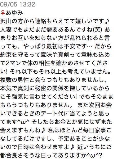 スクリーンショット 2014-09-06 5.14.14