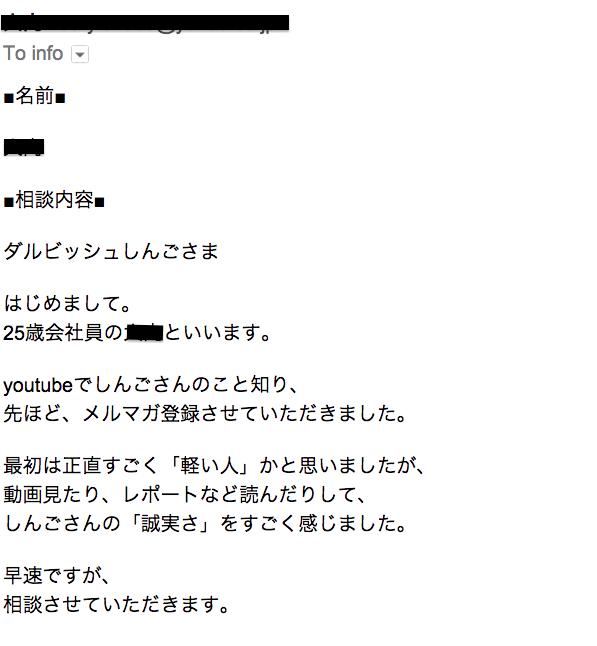 スクリーンショット 2014-09-11 10.52.18