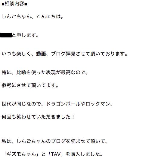 スクリーンショット 2014-09-26 0.52.17