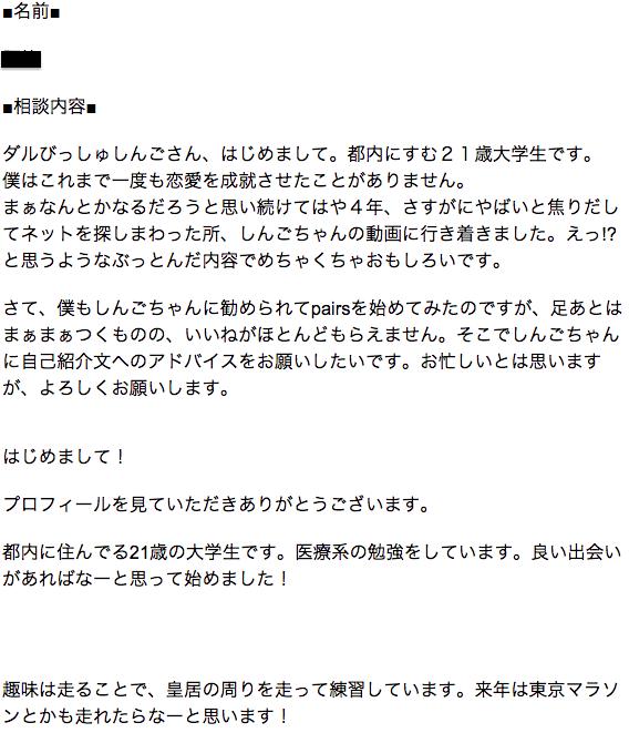 スクリーンショット 2014-09-11 11.42.19