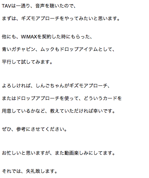 スクリーンショット 2014-09-26 0.52.32