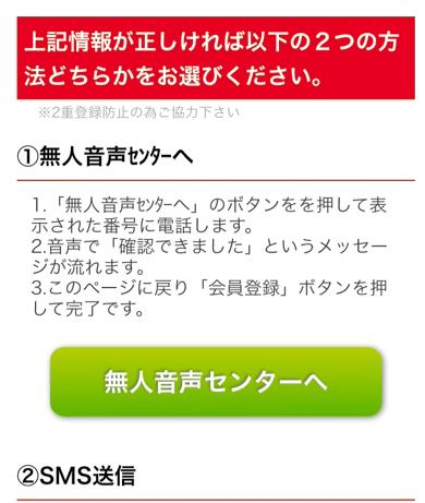 スクリーンショット 2014-09-05 17.48.17