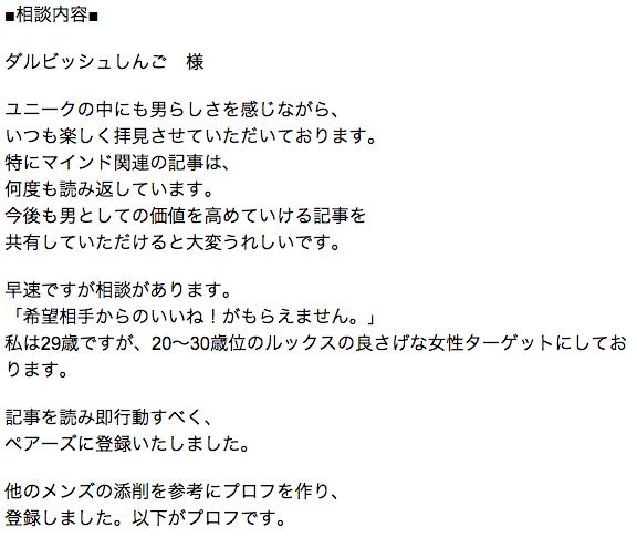 スクリーンショット 2014-10-28 21.16.51