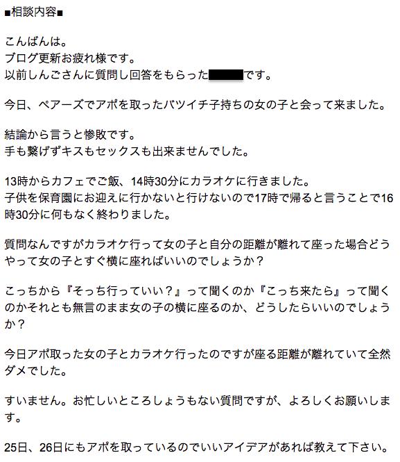 スクリーンショット 2014-10-23 7.02.30