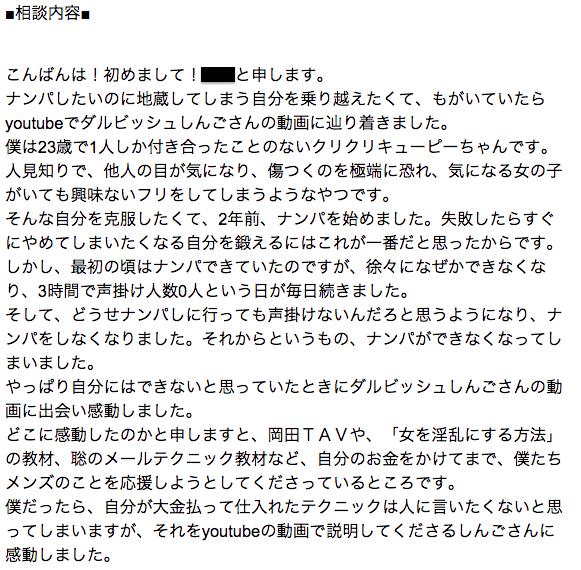 スクリーンショット 2014-10-09 16.24.16