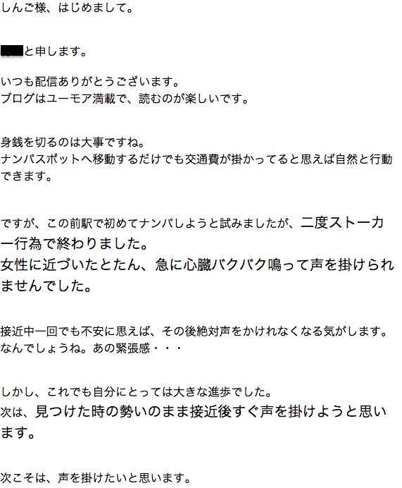 スクリーンショット 2014-11-19 17.18.27