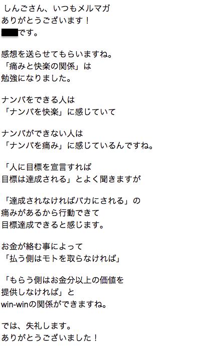 スクリーンショット 2014-11-19 17.19.04