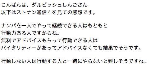 スクリーンショット 2014-11-19 17.19.28
