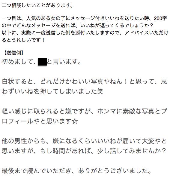 スクリーンショット 2014-11-02 18.26.01