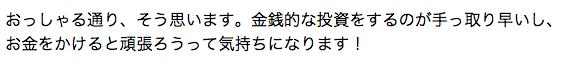 スクリーンショット 2014-11-19 22.41.18