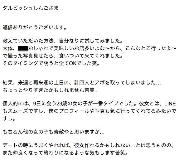 スクリーンショット 2014-11-02 21.25.27