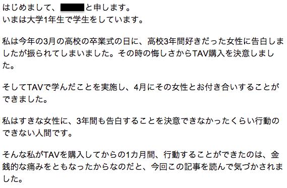 スクリーンショット 2014-11-20 13.55.04