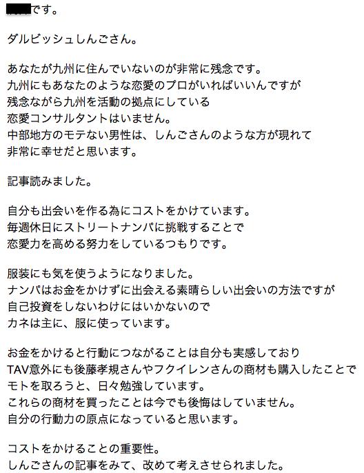 スクリーンショット 2014-11-23 10.46.42