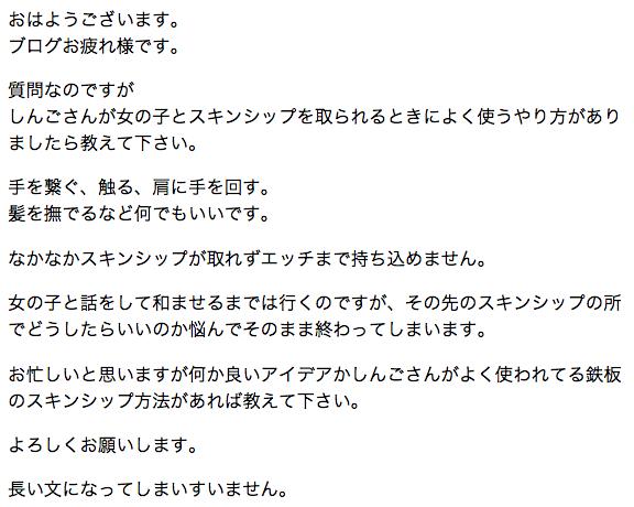 スクリーンショット 2014-11-14 7.15.55