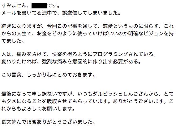 スクリーンショット 2014-11-20 16.39.32