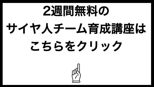 スクリーンショット 2019-01-05 16.37.43
