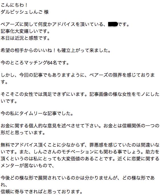 スクリーンショット 2014-11-19 17.20.48