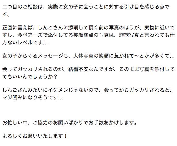 スクリーンショット 2014-11-02 18.26.11