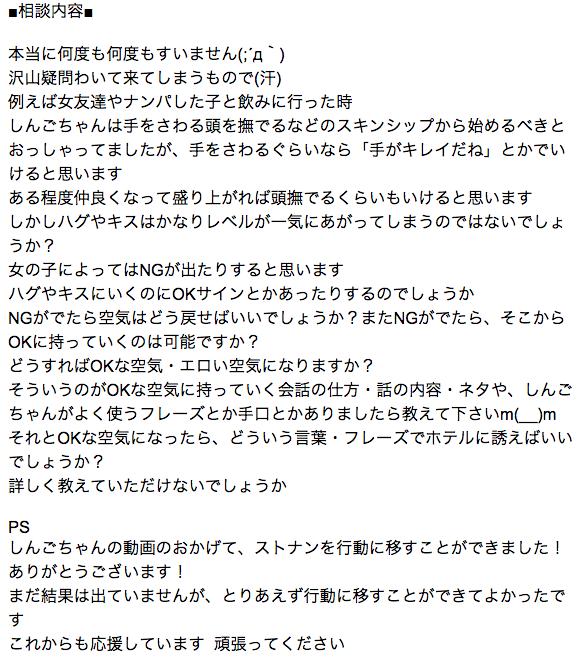 スクリーンショット 2014-12-11 15.21.10