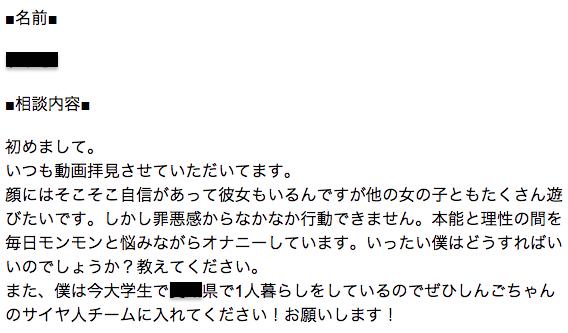 スクリーンショット 2014-12-01 13.46.56