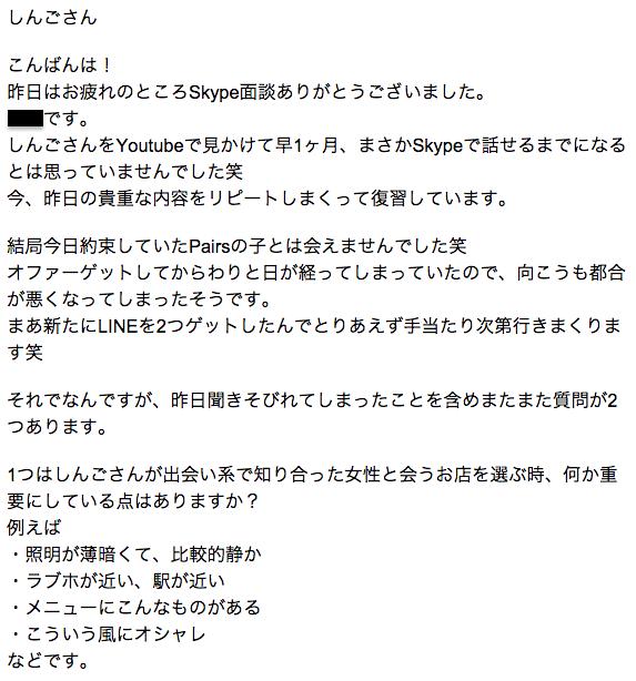 スクリーンショット 2014-12-30 19.21.04