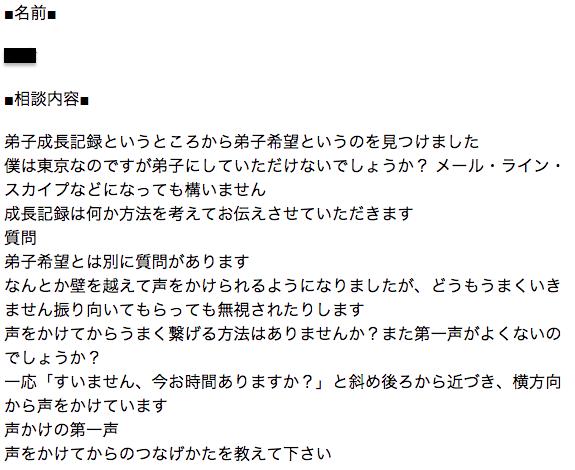 スクリーンショット 2014-12-11 15.20.45