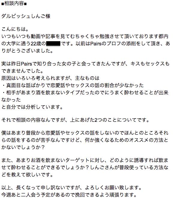 スクリーンショット 2014-12-16 1.39.29