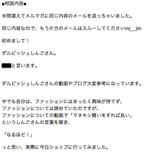 スクリーンショット 2014-12-29 17.18.03