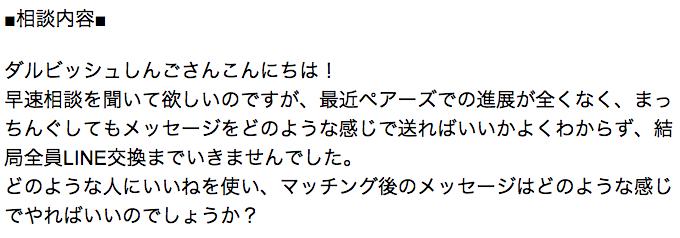 スクリーンショット 2015-01-20 15.28.29