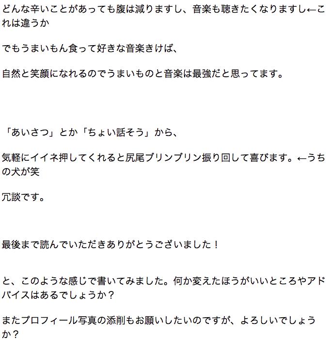 スクリーンショット 2015-01-31 10.59.40