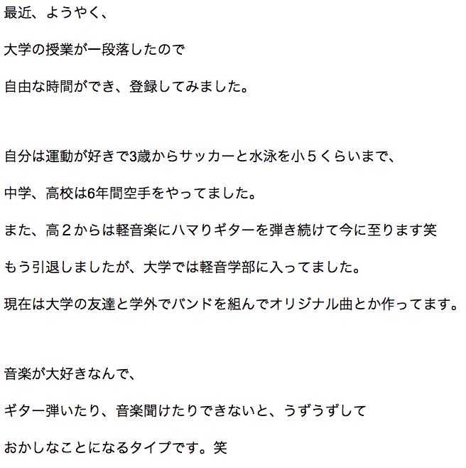 スクリーンショット 2015-01-31 10.59.23