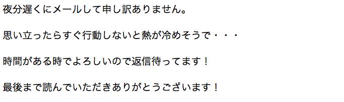 スクリーンショット 2015-01-31 10.59.52