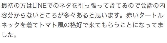 スクリーンショット 2015-01-08 14.37.56