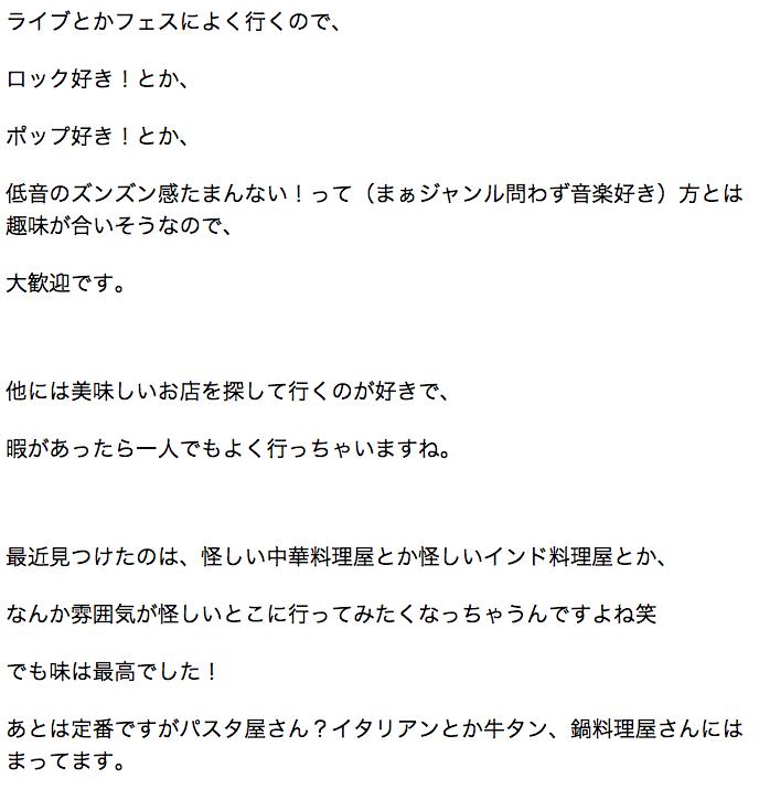 スクリーンショット 2015-01-31 10.59.32