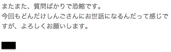 スクリーンショット 2015-01-08 14.36.18
