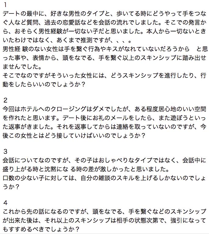 スクリーンショット 2015-03-20 11.38.33