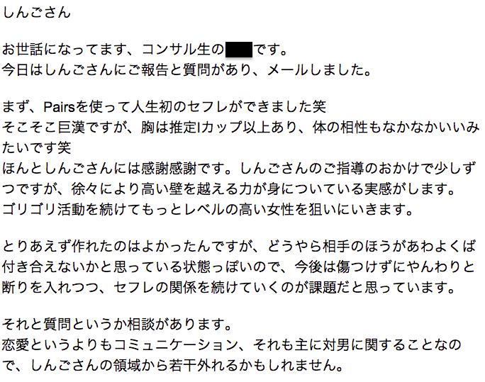 スクリーンショット 2015-04-15 14.29.43