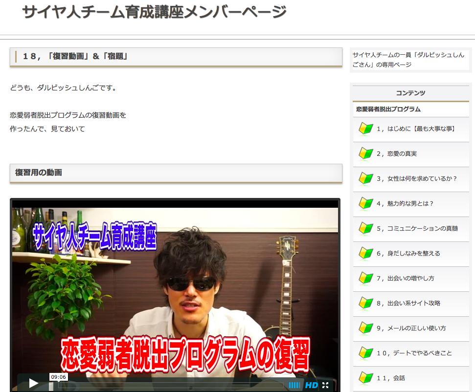 スクリーンショット 2015-05-09 13.27.37