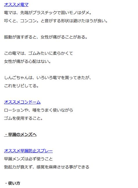 スクリーンショット 2016-01-01 20.05.49