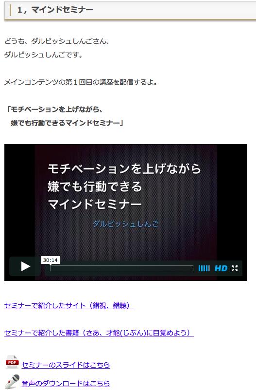 スクリーンショット 2015-05-06 12.44.22