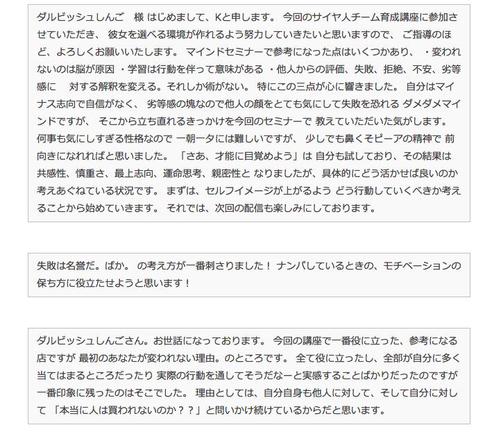 スクリーンショット 2015-05-09 13.29.48