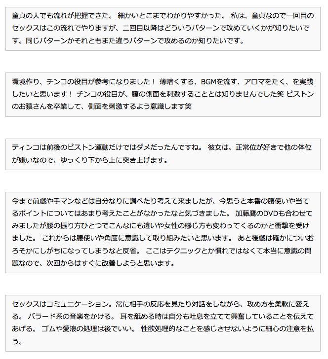 スクリーンショット 2016-01-01 20.06.14