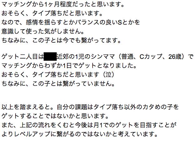 スクリーンショット 2015-06-01 15.30.50