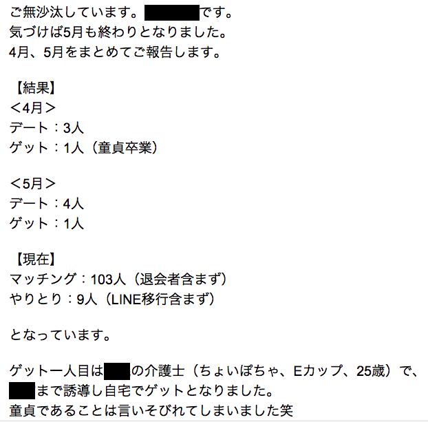 スクリーンショット 2015-06-01 15.30.34