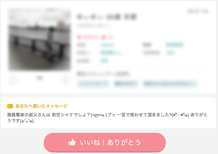 スクリーンショット 2016-04-01 16.34.52